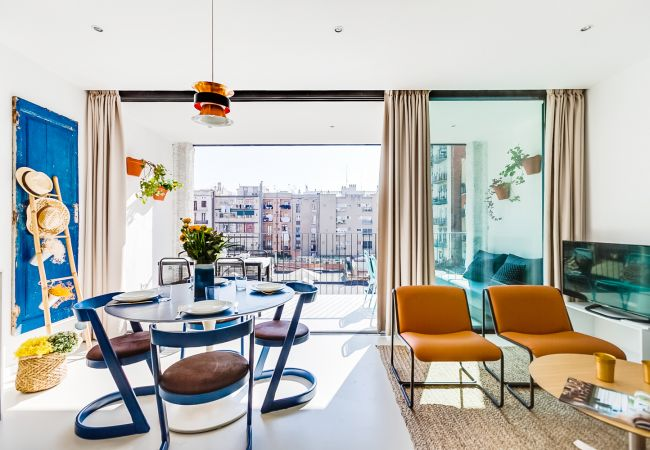 Apartamento en Barcelona - CASA FLORIDA TERRACE SUITE